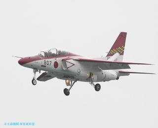 XP-1 厚木基地到着 4