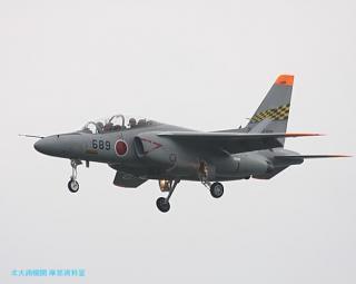 XP-1 厚木基地到着 6