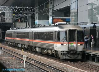 京都駅の ひだ しなの 2