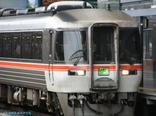 京都駅の ひだ しなの 1