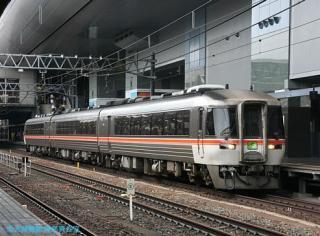 京都駅の ひだ しなの 3