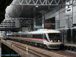 京都駅の ひだ しなの 7
