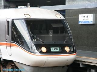京都駅の ひだ しなの 6