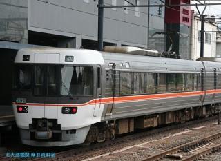 京都駅の ひだ しなの 10