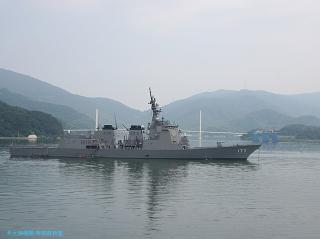 あたご 日本領海内で国籍不明潜水艦を探知 1