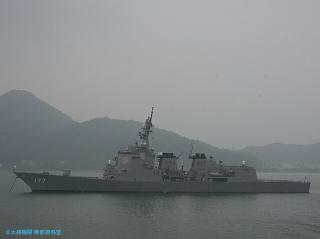 あたご 日本領海内で国籍不明潜水艦を探知 3