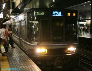 京都駅ちょい夜景の撮影 1
