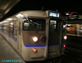 京都駅ちょい夜景の撮影 3