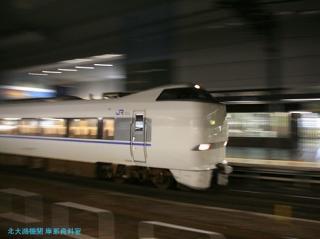 京都駅ちょい夜景の撮影 7