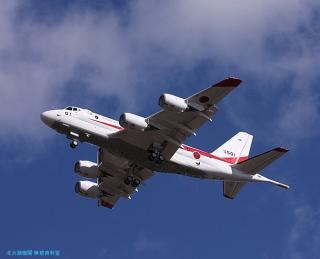 次期固定翼哨戒機 防衛省納入 1
