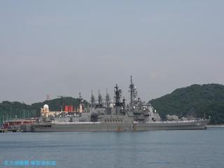 はるな 横須賀出港準備 2