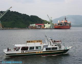 舞鶴湾めぐり遊覧船 2