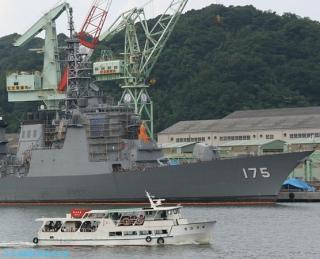 舞鶴湾めぐり遊覧船 1