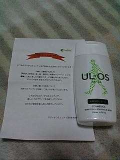 UL・OS