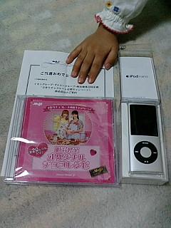iPod®nano8GB