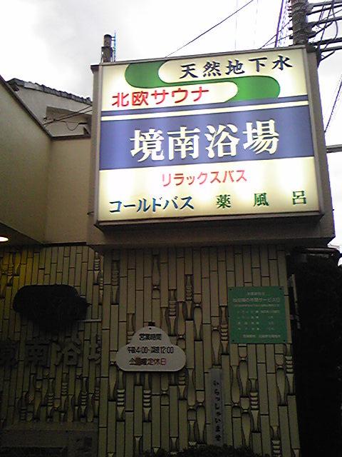 Image727.jpg