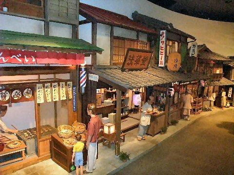 2009_0619katsushika0009.jpg