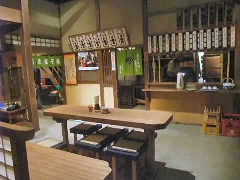 2009_0619katsushika0012.jpg