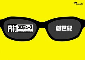 内P_DVD