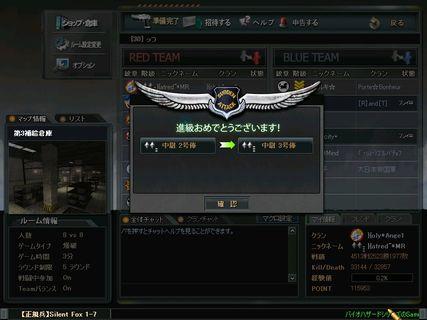ScreenShot_13l.jpg