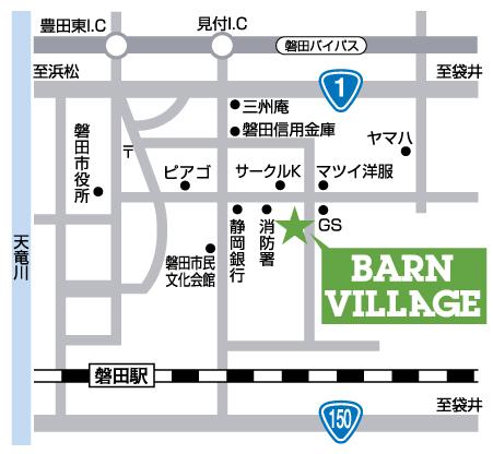 バーン地図