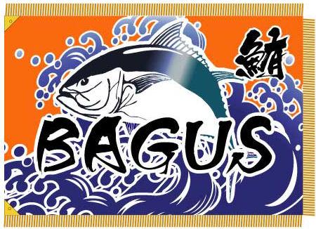 BAGUS.jpg