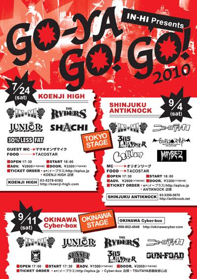 GOGO1.jpg