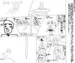 野球漫画2
