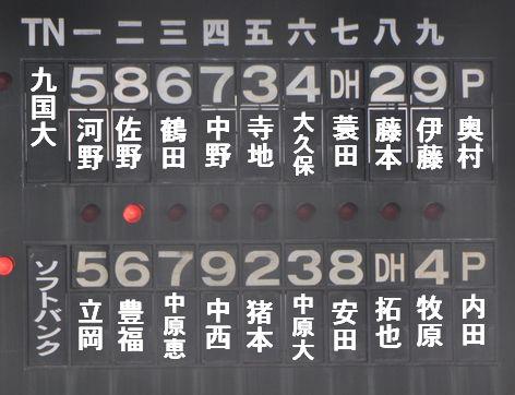 0_20110326010231.jpg