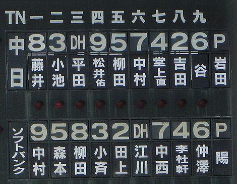 0_20110424000927.jpg
