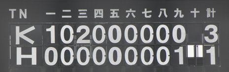 13_20110329015920.jpg