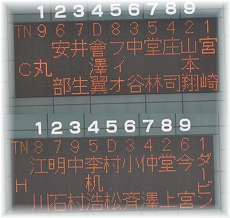 14_20100801234613.jpg