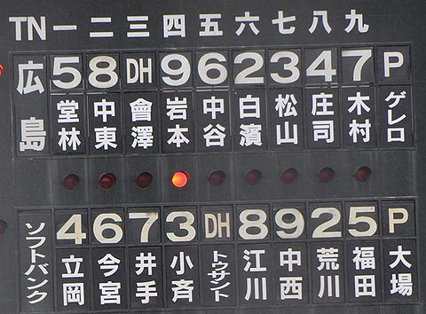 1_20100331170036.jpg