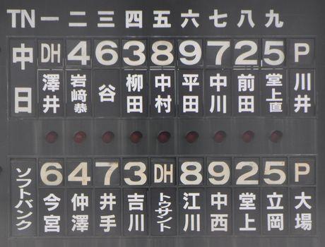 1_20100413193445.jpg