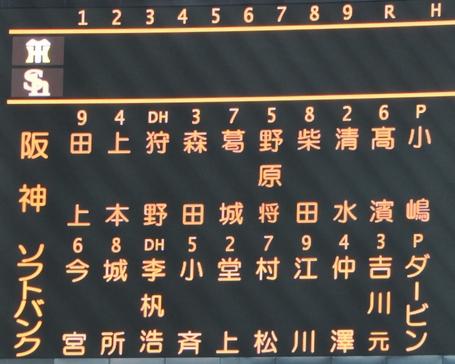 1_20100609205034.jpg