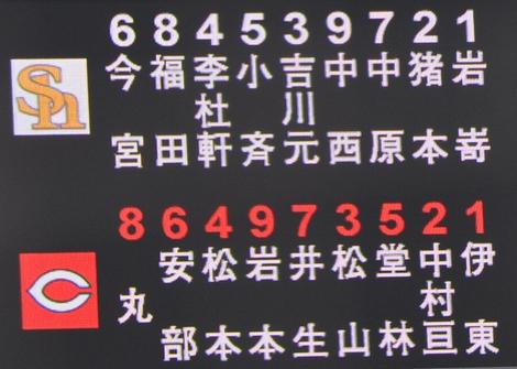 1_20100613105151.jpg