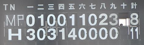 1_20100916221202.jpg