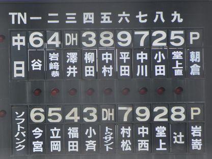 2_20100414204912.jpg