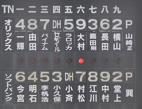 2_20100707235701.jpg