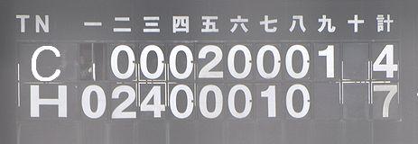 30_20100318233302.jpg