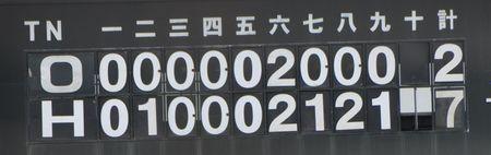30_20100531001216.jpg