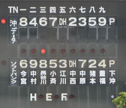 3_20100530214245.jpg