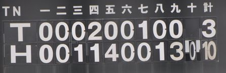 42_20100307204944.jpg