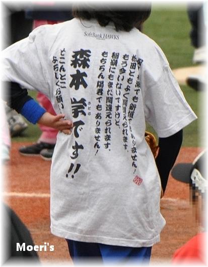 7_20101201005901.jpg