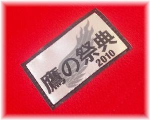 SBSH0680.jpg