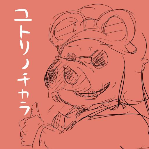 toruko_convert_20090713232942.jpg
