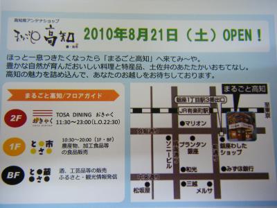 DSCF8982_convert_20100819110854.jpg