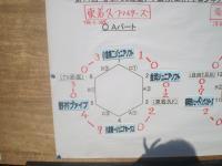 2009+103_convert_20090302112114.jpg