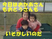 P2010701_convert_20090203100743.jpg
