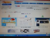 ts+015_convert_20090703083005.jpg